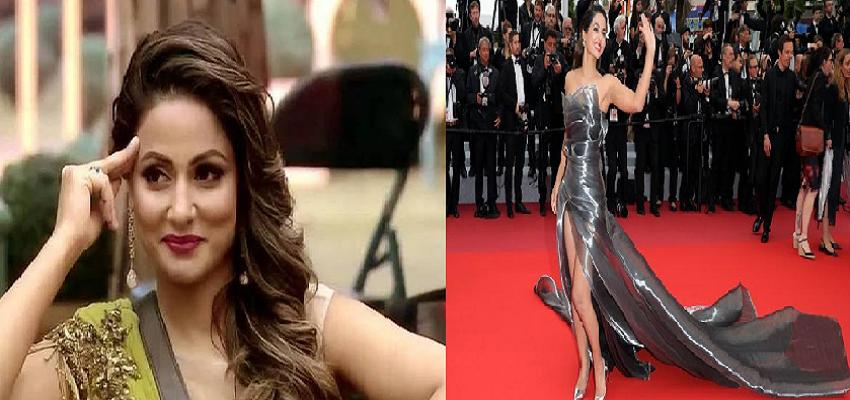 Hina Khan In Naagin 5- एकता कपूर  के शो नागिन 5 को लेकर आई बड़ी खबर, हिना खान आएंगी नजर