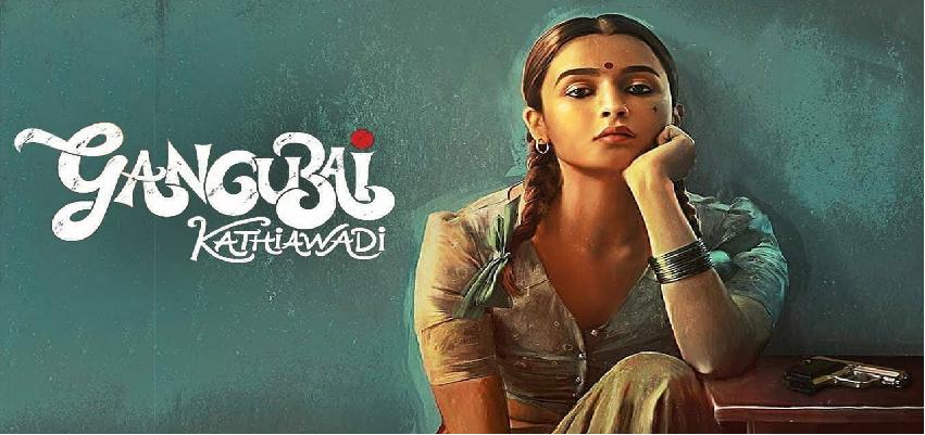Film Gangubai  Kathiawadi Shoot Will Start Soon : जल्द शुरू होगी फिल्म 'गंगूबाई काठियावाड़ी' की शूटिंग, आलिया भट्ट ने कसी कमर
