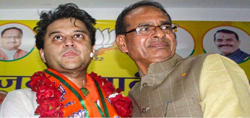 Madhya Pradesh Cabinet Expansion : आज होगा शिवराज मंत्रिमंडल का विस्तार, भोपाल में मंत्री लेंगे शपथ