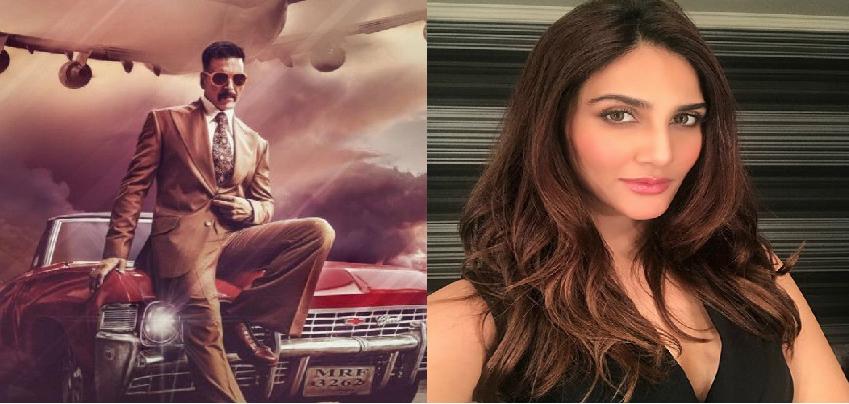 Film Bell Bottom Lead Actress Vaani Kapoor:  फिल्म 'बेल बॉटम' में अक्षय कुमार के साथ वाणी कपूर आएंगी नजर, जानें ये फिल्म कब होगी रिलीज