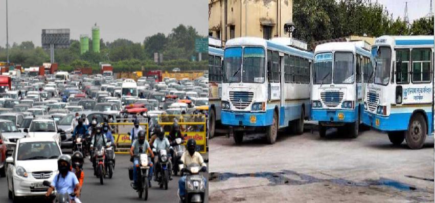 Haryana Unlock-2 Second Day : फरीदाबाद में खत्म हुआ ऑड-ईवन, गुडगांव में शुरू हुई बस सर्विस
