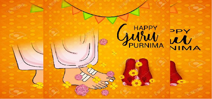 Guru purnima 2020 : गुरु पूर्णिमा आज, जानें गुरु पूर्णिमा का महत्व