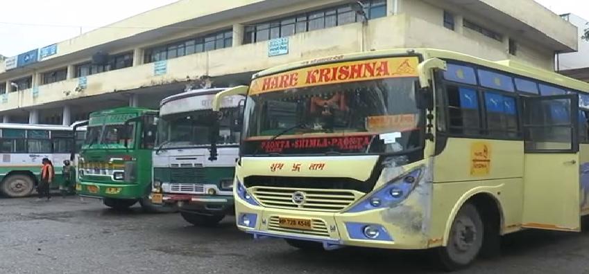 Bus Rent Increase: हिमाचल में 25 प्रतिशत बढ़ाए गए बस किराए के खिलाफ हल्लाबोल, लोगों ने सरकार से फैसला वापिस लेने की मांग