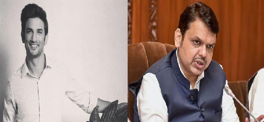 Sushant Singh Rajput Case : सुशांत सिंह राजपूत केस में बिहार और महाराष्ट्र सरकार में ठनी, देवेन्द्र फडणवीस ने ट्वीट कर कहा- जनता चाहती है सुशांत की मौत की सीबीआई जांच