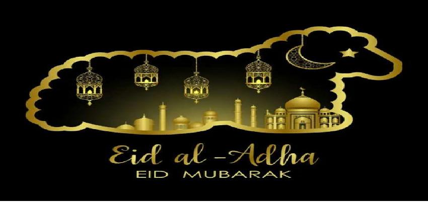 Eid-Al-Adha 2020 : आज देशभर में मनाया जा रहा है ईद-उल-अजहा,  राष्ट्रपति रामनाथ कोविंद और पीएम मोदी ने दी बधाई