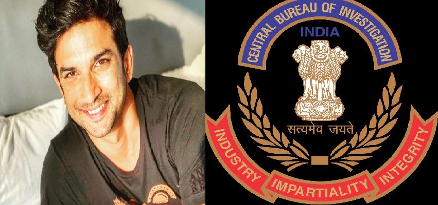 Sushant Singh Rajput Case Transfers To CBI : सीबीआई को सौंपा गया सुशांत सिंह राजपूत केस, केंद्र ने स्वीकार की बिहार सरकार की सिफारिश