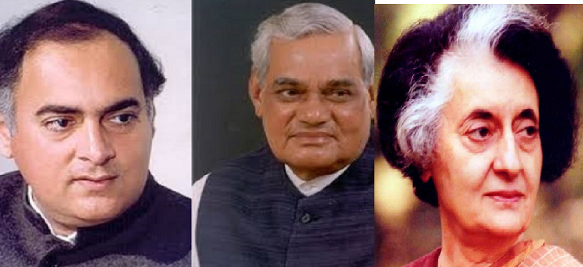 Ayodhya Ram Mandir Darshan: देश के ऐसे प्रधानमंत्री जो अयोध्या गए, लेकिन रामलला के दर्शन नहीं कर पाए, जानिए