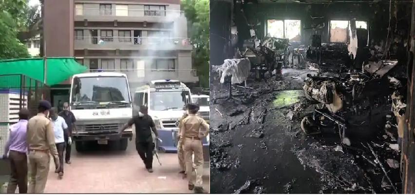 Ahmedabad Fire Break Out  At Covid Hospital : अहमदाबाद के कोविड-19 अस्पताल के आईसीयू में लगी आग, 8 लोगों की झुलसकर हुई मौत, सीएम ने दिया 4-4 लाख रुपये देने का आश्वासन