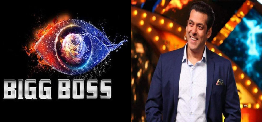 Bigg Boss Season 14 Date: बिग बॉस का नया सीजन इस दिन से होगा शुरु, जानिए कब और कहां होगी शूटिंग