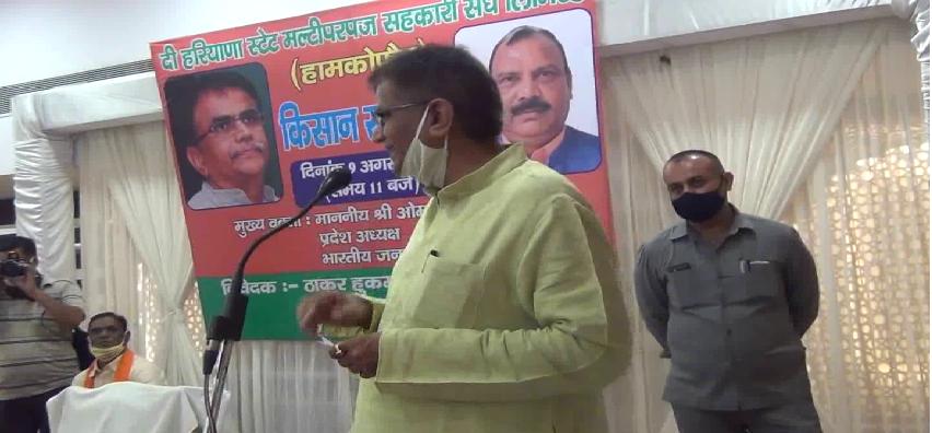 OP Dhankhar Statement: प्रधानमंत्री की घोषणा का स्वागत, ओपी धनखड़ बोले- किसानों को आर्थिक आजादी मिली