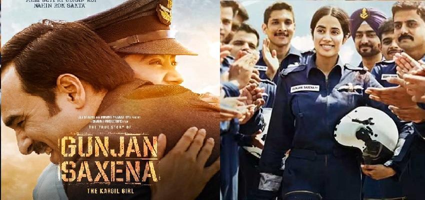 Gunjan Saxena-The Kargil Girl Movie Review : शानदार कहानी और इमोशन्स से भरपूर जाह्नवी कपूर की गुंजन सक्सेना- द कारगिल गर्ल , यहां पढ़ें रिव्यू