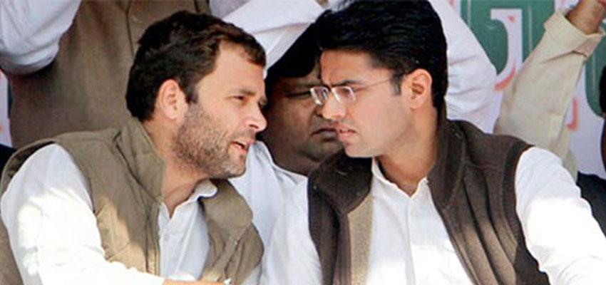 Rajasthan Political Crisis: राजस्थान विधानसभा सत्र से पहले सियासी हलचल तेज, राहुल गांधी-प्रियंका गांधी से मिले सचिन पायलट