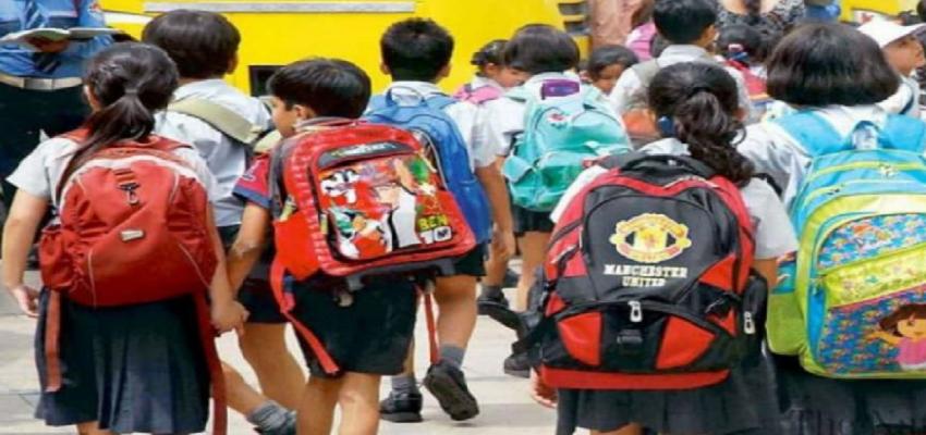 Education Department In Action: निजी स्कूलों पर शिकंजा कसने की तैयारियां, निगरानी के लिए कमेटियां गठित