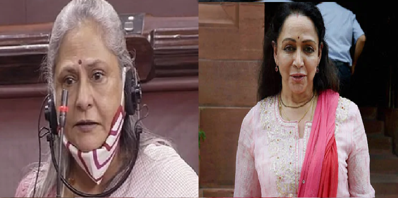Hema Malini Supports Jaya Bachchan : सपा सांसद जया बच्चन के समर्थन में उतरी हेमा मालिनी, कहा- कुछ लोगों की वजह से पूरी बॉलीवुड इंडस्ट्री को नहीं कह सकते गलत