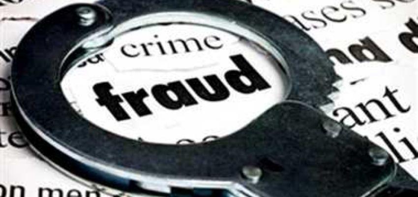 Crime: अब 'कौन बनेगा करोड़पति' के माध्यम से ठगी हुई शुरू