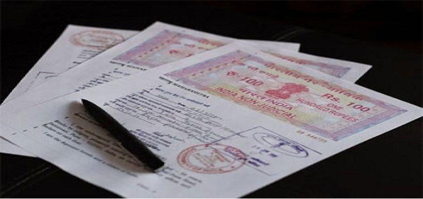 Haryana Registery Becomes Expensive : हरियाणा में महंगी हो गई रजिस्ट्री, सॉफ्टवेयर में दिक्कत आने से लोग परेशान