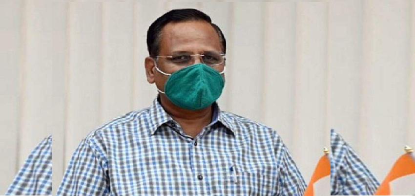 Satyendar Jain Statement On Coronavirus : स्वास्थ्य मंत्री सत्येंद्र जैन ने कहा- अगले 10-15 दिनों में और बढ़ सकते हैं कोरोना केस, जानें क्या है वजह