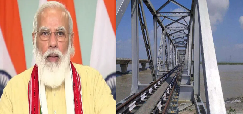 PM Modi Inaugurates Kosi Rail Mega Bridge : पीएम मोदी ने किया कोसी रेल महासेतु का उदघाटन, 3 ट्रेनों को दिखाई हरी झंड़ी