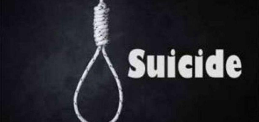 Suicide: कर्ज से परेशान होकर एक ही परिवार के 4 सदस्यों ने की आत्महत्या