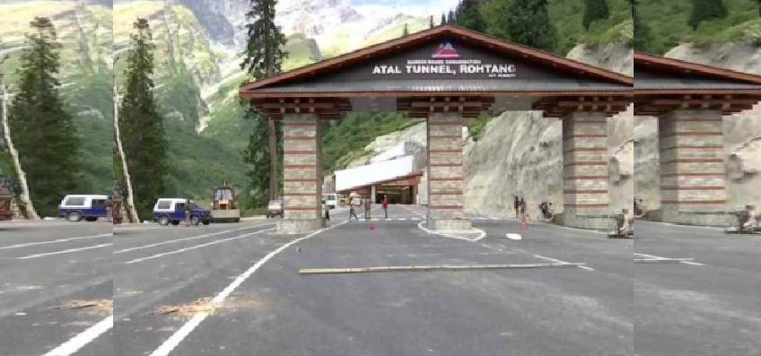 Atal Rohtang Tunnel : 3 अक्टूबर को पीएम मोदी करेंगे अटल रोहतांग टनल का उद्घाटन