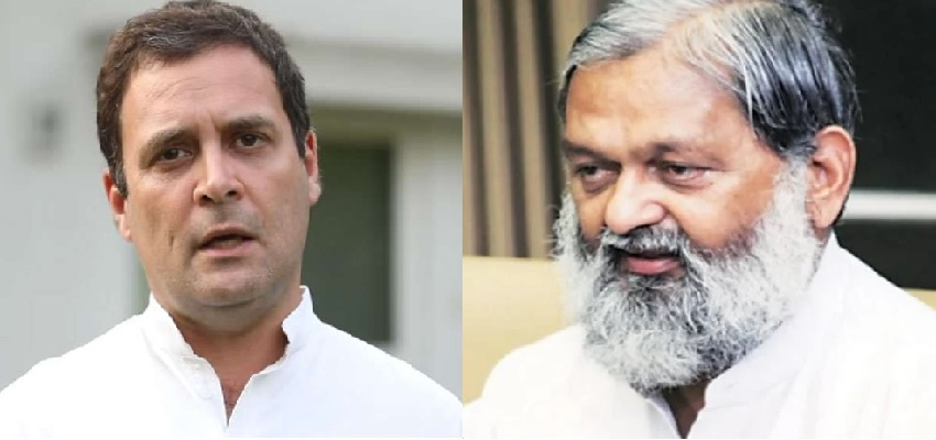 Anil Vij on Rahul Gandhi: राहुल गांधी के हरियाणा में रैली पर अनिल विज का बयान, बोले- राज्य में घुसने नहीं देंगे