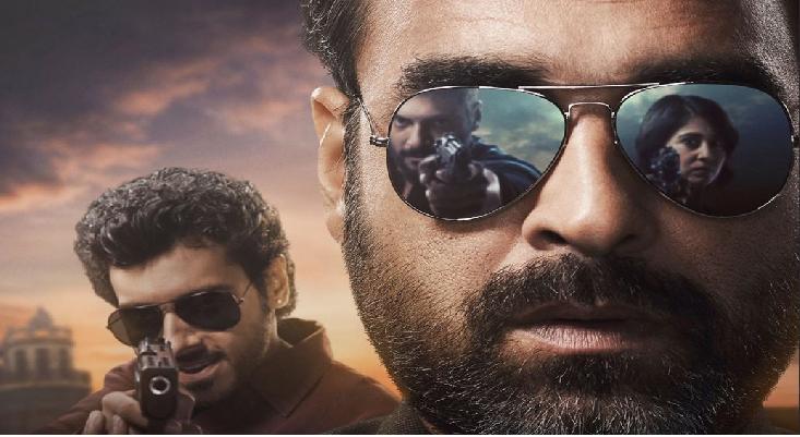 Mirzapur 2 Trailer Will Release Today : फैंस का इंतजार होगा खत्म, आज रिलीज होगा 'मिर्जापुर-2' का ट्रेलर