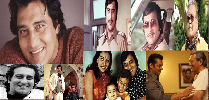 Happy Birthday Vinod Khanna : दिग्गज अभिनेता विनोद खन्ना का जन्मदिन आज, जानें उनसे जुड़ी कुछ बातें