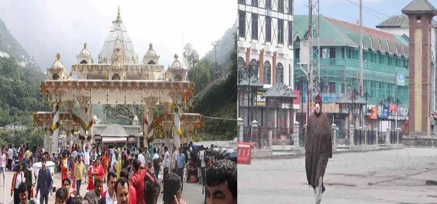 Jammu and Kashmir Unlock 5 :  माता-वैष्णो देवी में अब रोजोना सात हजार लोग कर सकेंगे दर्शन, बिना पास यात्रा को अनुमति