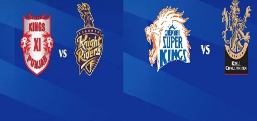 IPL2020: आईपीएल में आज खेले जाएंगे 2 मुकाबले, जानें किस टीम को होगा पलड़ा भारी