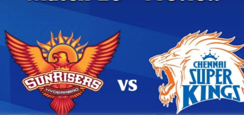 IPL2020: चेन्नई सुपर किंग्स पर मंडराया प्लेऑफ से बाहर होने का खतरा