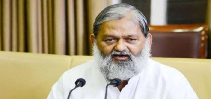 Haryana: बल्लभगढ़ छात्रा हत्याकांड में हरियाणा के गृहमंत्री अनिल विज का बड़ा बयान