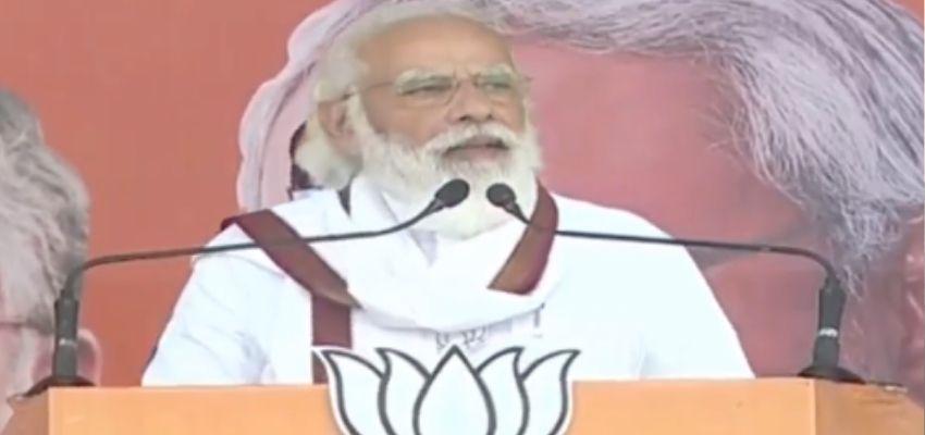 Bihar Election :  दूसरे चरण के चुनाव के लिए PM मोदी की हुंकार रैली