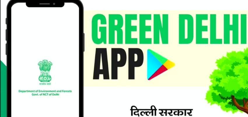 AIR POLLUTION: प्रदूषण को कंट्रोल करने लिए लॉन्च की 'Green Delhi App'
