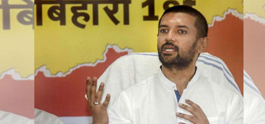 नीतीश कुमार के शपथ लेते ही चिराग पासवान ने कसा तंज, बोले- आपको CM बनाने के लिए BJP को बधाई
