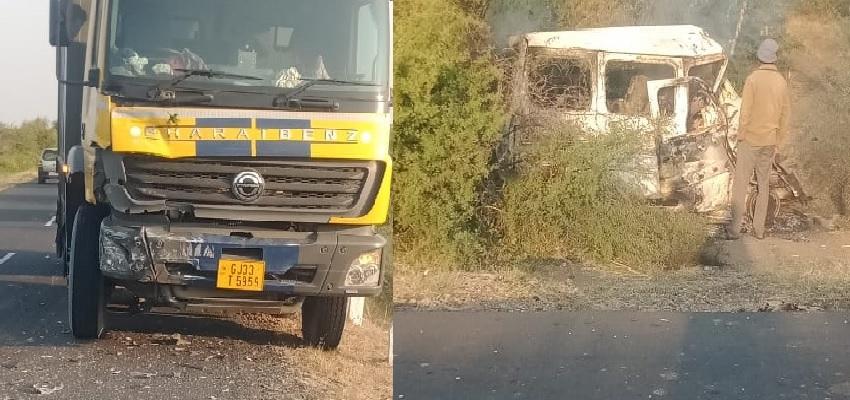 Accident: गुजरात में ट्रक-कार की भीषण टक्कर, 7 लोगों की आग में जलकर मौके पर मौत