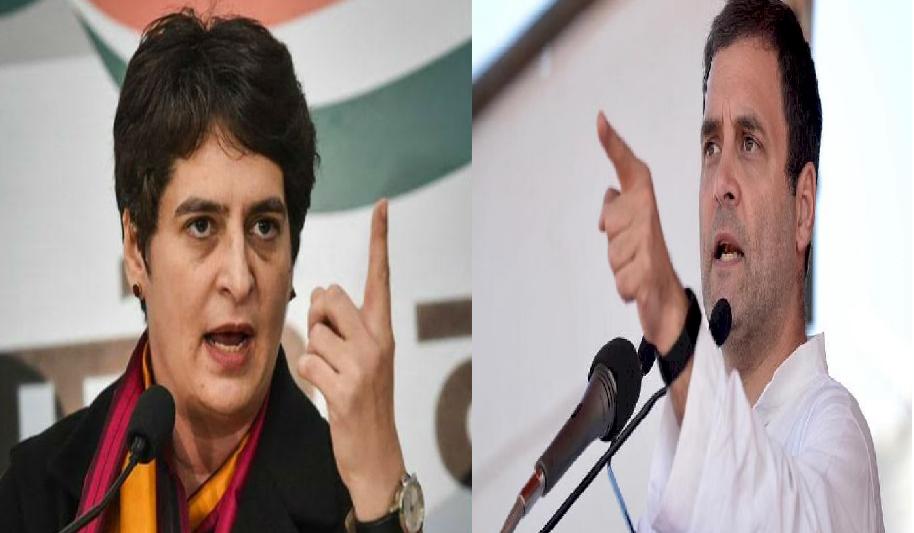 CONGRESS:  राहुल और प्रियका गांधी ने किए BJP सरकार पर तबाडतोड़ हमले