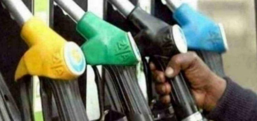PETROL AND DIESEL PRICE: कोरोना काल में लोगों पर महगांई की मार, पेट्रोल और डीजल की कीमतों में उछाल