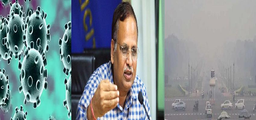 DELHI: प्रदूषण की वजह से दिल्ली में बढ़ रहा मौत का आंकड़ा-सत्येंद्र जैन