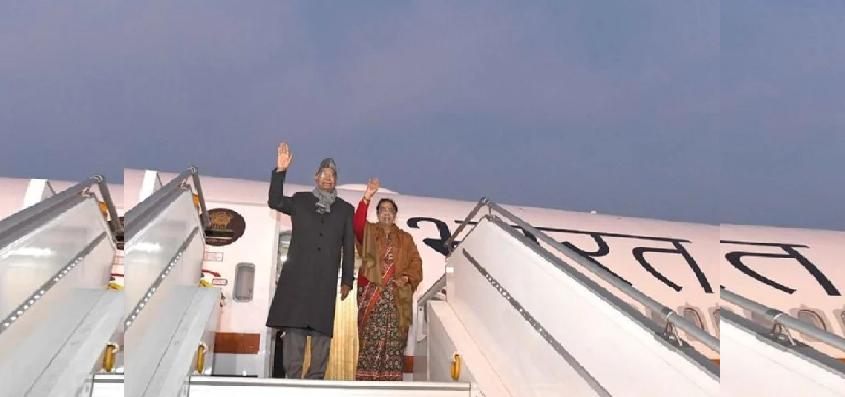 आज राष्ट्रपति रामनाथ कोविंद ने एयर इंडिया वन की पहली उड़ान का उद्घाटन कर किया सफर