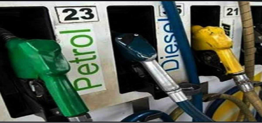 PETROL AND DIESEL PRICE: नहीं थम रहा पेट्रोल और डीजल के दामों बढ़ोतरी का सिलसिला