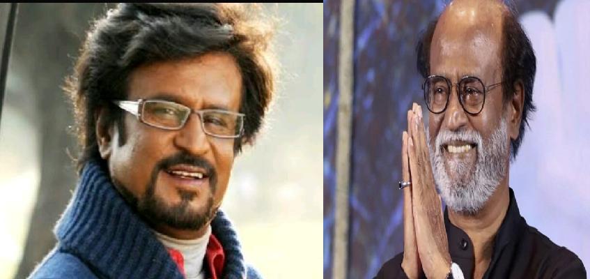 सुपरस्टार रजनीकांत अब राजनीती में करेंगे एंट्री, 31 दिसंबर को होगा पार्टी का एलान