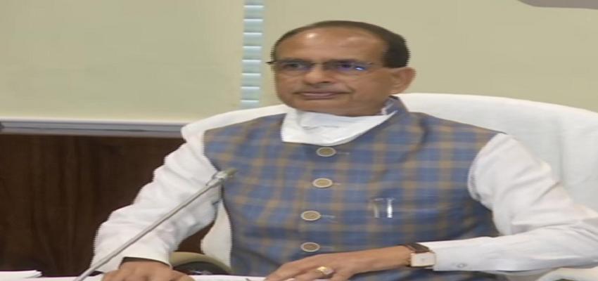 MP:  शिवराज सिंह ने कहा-मैं कोरोना वैक्सीन नहीं लगाऊंगा, जानें क्या पूरा मामला