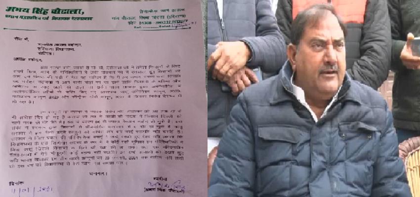 Haryana: किसानों के समर्थन में उतरे अभय चौटाला, विधायक पद से दिया इस्तीफा