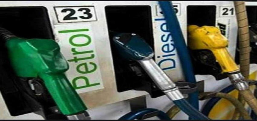 PETROL AND DIESEL PRICE: लोहड़ी के दिन पेट्रोल और डीजल के दामों में बढ़ोतरी, मुंबई में 91 रुपये के पार पेट्रोल