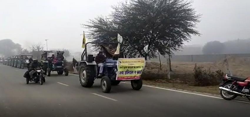Haryana: कई गांव में निकाली गई रैली, बड़ी संख्या में युवा भी हुए शामिल