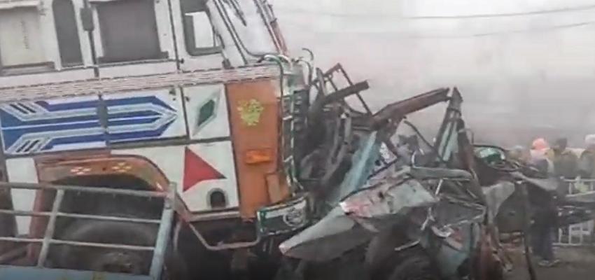 Punjab: कोहरे की वजह से 5 गाड़ियां आपस में टकराई, 2 की मौत