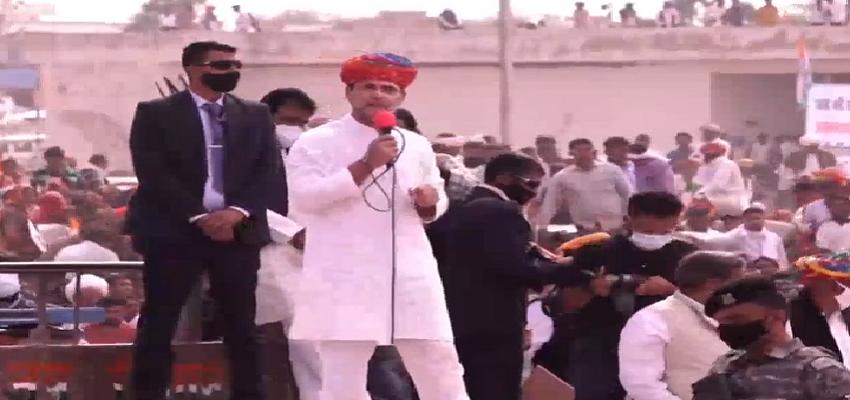Rajasthan: मोदी सरकार ने 3 कानूनों नहीं तीन विकल्प दिए हैं भूख, बेरोजगारी और आत्महत्या- राहुल