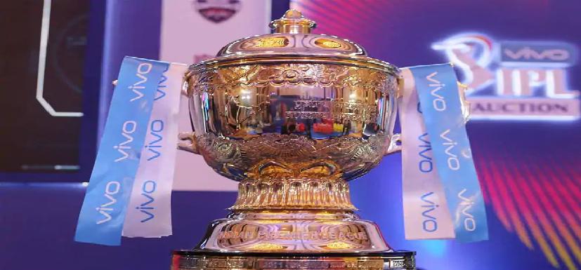 IPL 2021: IPL के 14वें सीजन की नीलामी हुई पूरी, जानें इस बार कहां होगा आयोजन