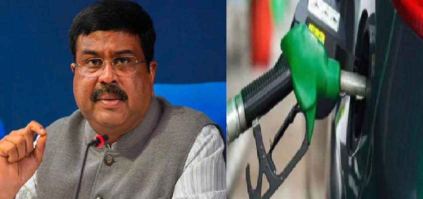 PETROL:  तेल की कीमतों के बढ़ोतरी पर बोले पेट्रोलियम मंत्री ने क्या कुछ कहा, सोनिया गांधी के पत्र दिया जवाब