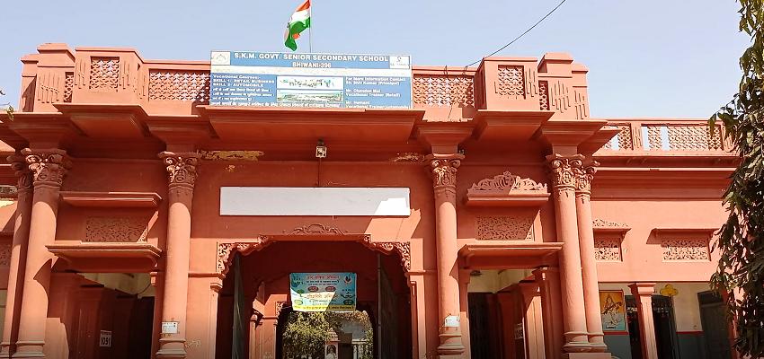 Haryana: तीसरी से पांचवीं तक एक मार्च को खुलेंगे स्कूल, अधिकारियों ने लगाई मुहार